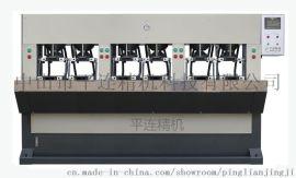 EVA鞋垫机-滑轨冷压设备