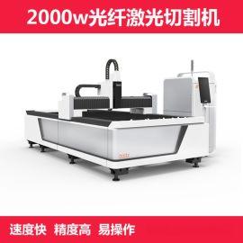 大功率激光切割机|光纤激光切割机|厂家直销