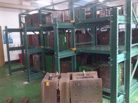 重型模具架  标准模具价批发 送货上门  免费安装