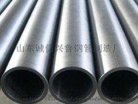 山东无缝钢管厂无缝钢管价格厚壁无缝钢管