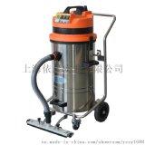 大型机床设备用移动式工业吸尘器|依晨推吸式两用吸尘器专卖