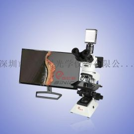 新款上市 工业金相分析仪 高倍高清三目金相显微镜 LED金相显微镜