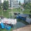 四川自贡大型保洁设备,全自动垃圾打捞船
