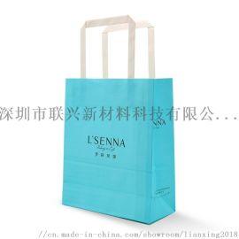 联兴 可定制袋子圆绳购物袋扁绳手挽袋手提袋牛皮纸袋
