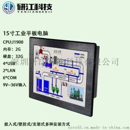 研江科技YJPPC-150工业平板电脑15寸一体机电脑