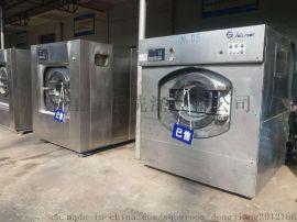 来宾**快速节能烘干机 100公斤全自动洗衣机