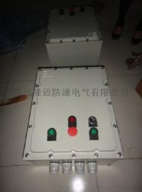 400*300*200铸铝隔爆型端子接线盒
