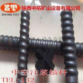 R25自进式中空注浆锚杆40Rc材质用于隧道支护施工