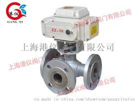 上海港仪阀门-GYQ944/-电动三通法兰球阀