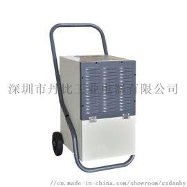 商用仓库防潮除湿机 自带水箱抽湿器