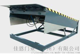 装卸货升降平台   卸货平台 货台高度调节板