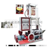 PE印刷单色彩色连线吹膜机 旋转模头装置机器设备