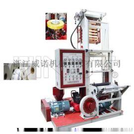PE印**色彩色连线吹膜机 旋转模头装置机器设备