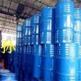 97.2%环己醇生产厂家直销价格优惠量大从优