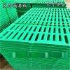 复合板 优质养殖地板 质保十年的母猪防滑板厂家