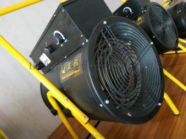 工业热风炉 建筑工地施工取暖器 自动控温暖风炮
