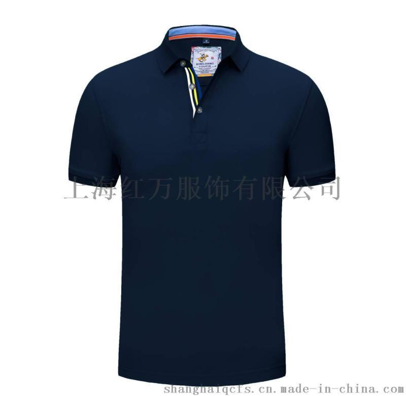 男女廣告衫 T恤衫 定製 生產