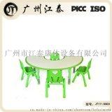 幼兒園豪華配套桌椅子 防火板桌子椅子可調節高度