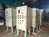 37KW排水泵防爆控制櫃