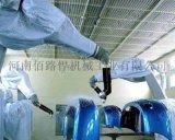 雅马哈喷涂机器人防护服面料|品牌