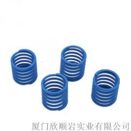 廈門廠家生產優質汽車壓縮彈簧 工藝壓簧 歡迎定做