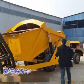 河北邯郸市一拖三喷浆车制造商喷浆机钢衬板