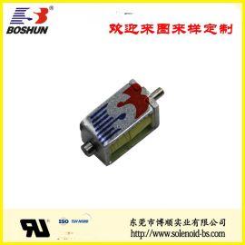 充电宝电磁铁推拉式 BS-0415S-16