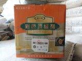 广西省南宁市专业生产皖江填缝剂,瓷砖胶,抗裂砂浆