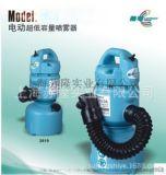 隆瑞超低容量喷雾器2610A电动超低容量超低喷雾器