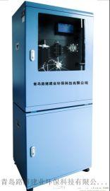 青岛路博直供在线COD检测仪化学需氧量
