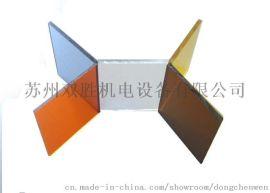 苏州昆山现货供应防静电 南亚PVC板