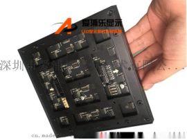 **清户外P3表贴全彩防水LED模组单元板