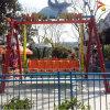 双面摇摆12人欢乐秋千小型游乐园娱乐设施