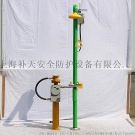 防爆电加热复合式洗眼器(BTF01)