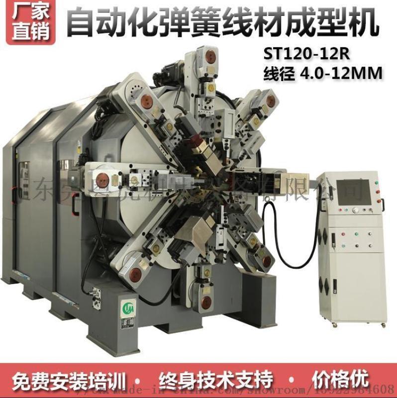 东莞数控电脑弹簧机 自主研发 厂家直销