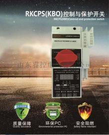 KB0 控制与保护开关 cps 睿控KB0