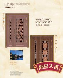 大吉门业生产入户防盗门专供不锈钢工程门高档不锈钢门