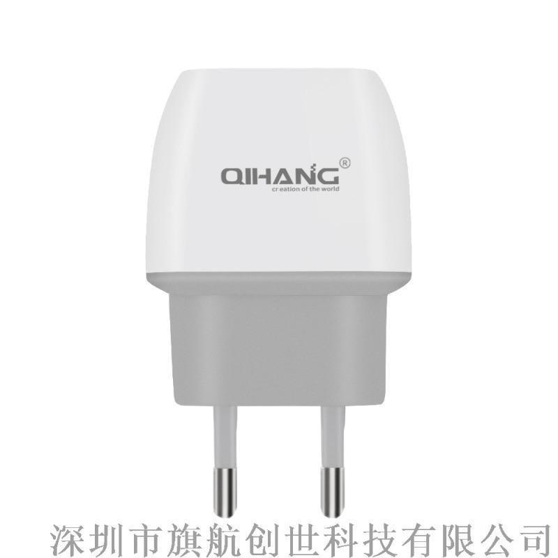 QIHANG/C3750充电器套装 欧规+数据线