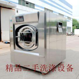洗脱机 工业50KG100KG全自动洗脱机洗衣机