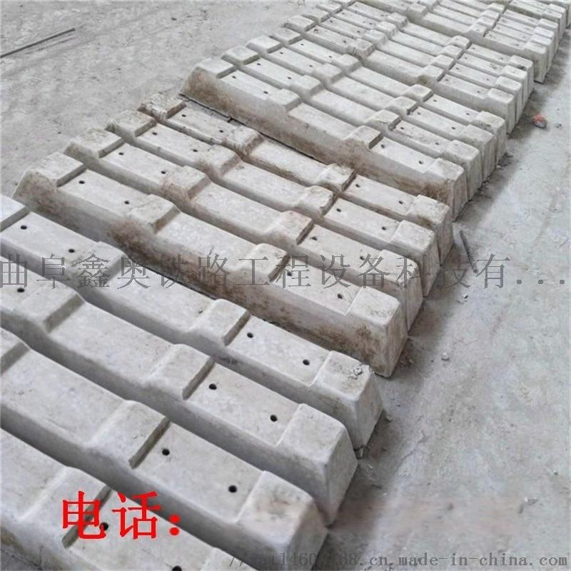 蒸汽脱模水泥矿用轨枕厂家直销