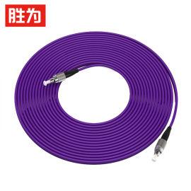 胜为铠装光纤跳线 FC-FC单模单芯 室内尾纤3米