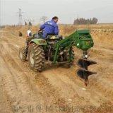淇縣大馬力挖坑機植樹機自動打井機型號