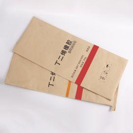 茂名纸塑复合袋厂家 建材 食品 化肥等等