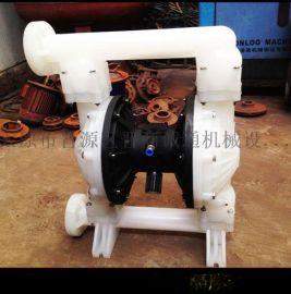山东莱芜防爆气动隔膜泵电动隔膜泵塑料气动隔膜泵