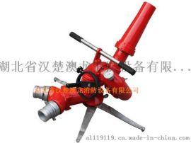 澳龙PSY/PLY系列移动式消防炮