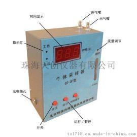 个体粉尘气体采样器QT-3F,进口粉尘采样器