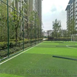 共进不锈钢篮球场围网 网球场铁丝网 不锈钢护栏网