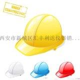 榆林哪塊有賣安全帽18821770521