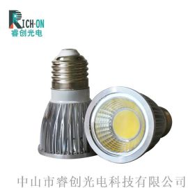 COB射燈燈杯,3W車鋁射燈燈杯