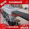 嘉亿特PE塑胶渔排防滑踏板设备/海洋防滑踏板生产线